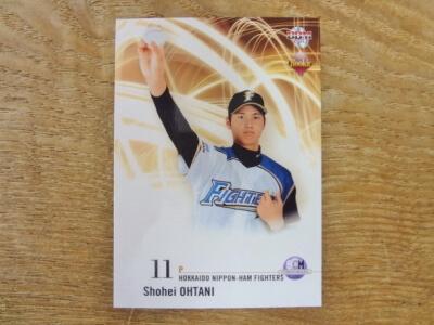 大谷 翔平 2013 BBM ルーキーエディション スポーツカードマガジン オリジナルカード