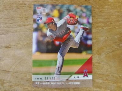 大谷 翔平 2018 TOPPS NOW 天才・大谷翔平、MLB 投手デビュー戦で初勝利