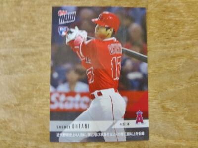 大谷 翔平 2018 TOPPS NOW 近代野球史上 4人目に、同じ月に4本塁打以上・25奪三振以上を記録