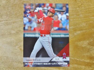 大谷 翔平 2018 TOPPS NOW MLB キャリアで初めて 1試合2ホームラン、4安打を記録